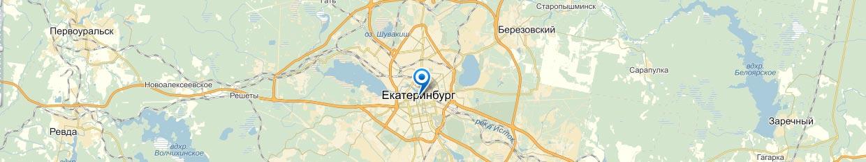до екатеринбурга: